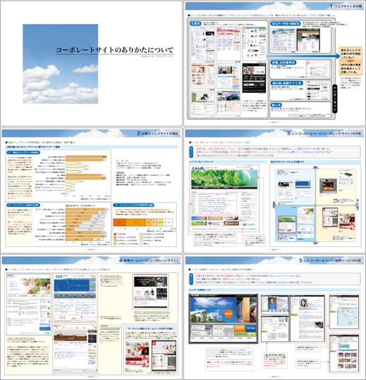 website12.07.03.jpg